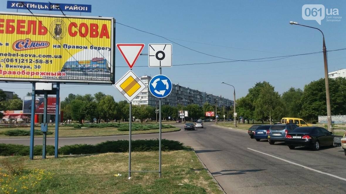 В Запорожье на Бабурке на перекрестках с круговым движением поставили новые знаки, — ФОТО, фото-6