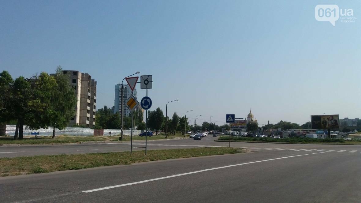 В Запорожье на Бабурке на перекрестках с круговым движением поставили новые знаки, — ФОТО, фото-4