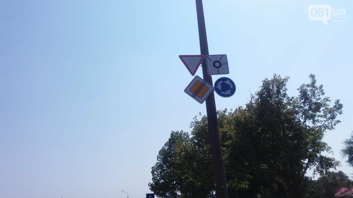 В Запорожье на Бабурке на перекрестках с круговым движением поставили новые знаки, — ФОТО, фото-1
