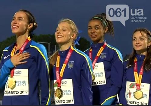 Запорожская легкоатлетка стала чемпионкой Европы и лучшей в эстафетном забеге, фото-1