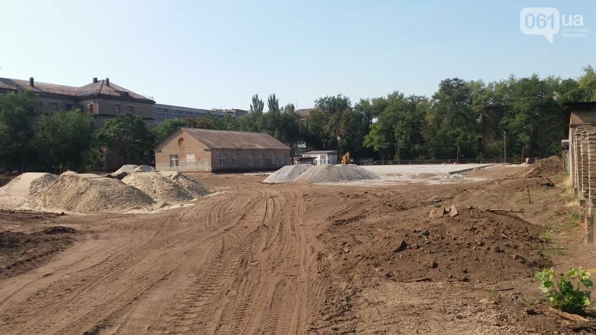 В Запорожье реконструируют школьные стадионы за 60 миллионов гривен, — ФОТОРЕПОРТАЖ, фото-1