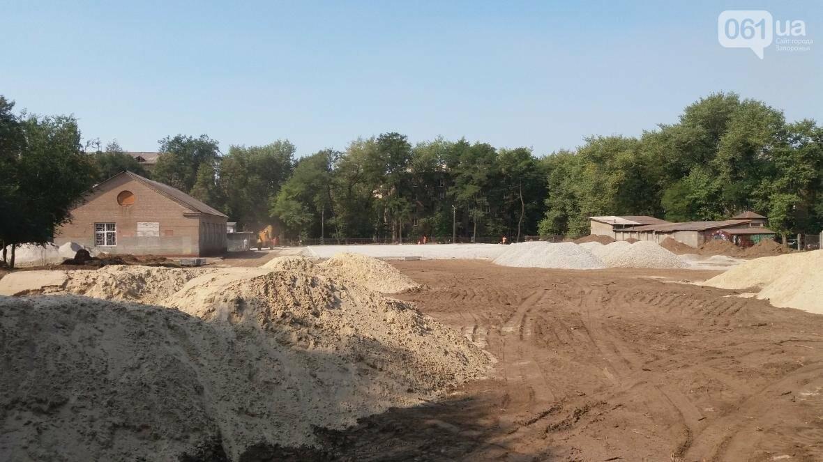 В Запорожье реконструируют школьные стадионы за 60 миллионов гривен, — ФОТОРЕПОРТАЖ, фото-2