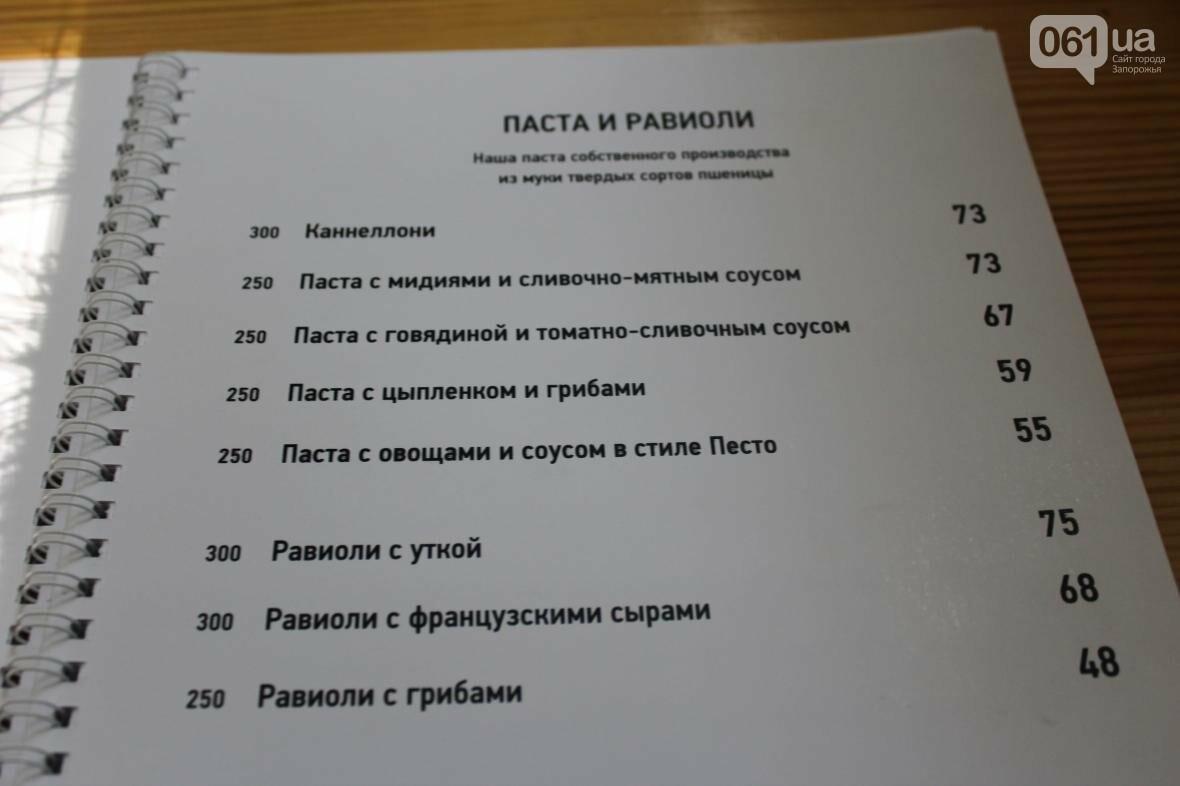 Тест-драйв запорожских общепитов: Avocado , фото-17