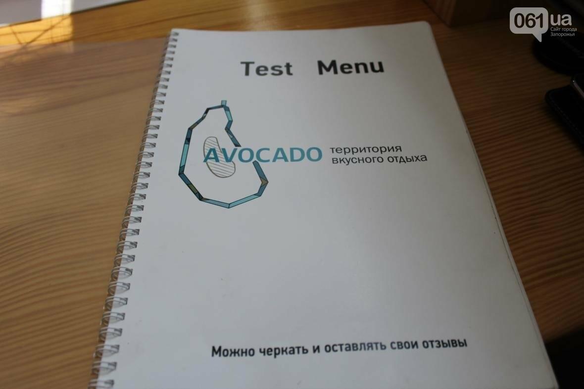 Тест-драйв запорожских общепитов: Avocado , фото-12