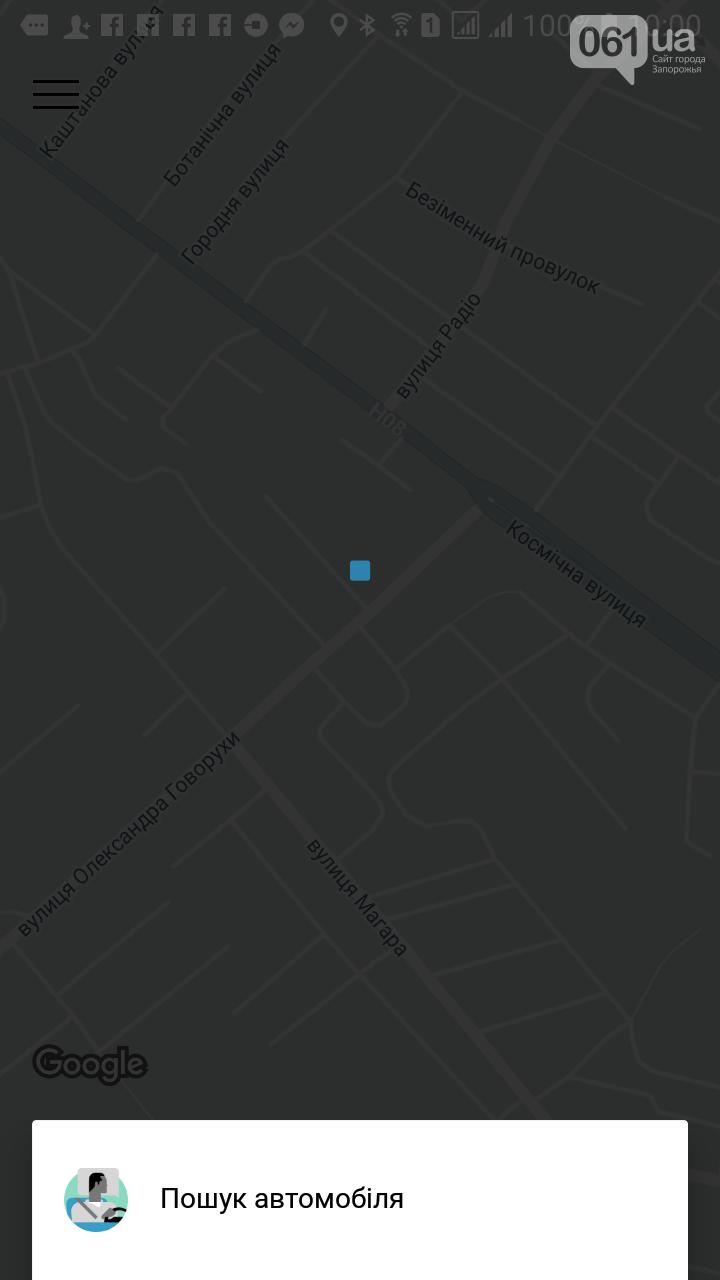 В Запорожье начал работать Uber: 061 протестировал новый сервис такси, фото-2