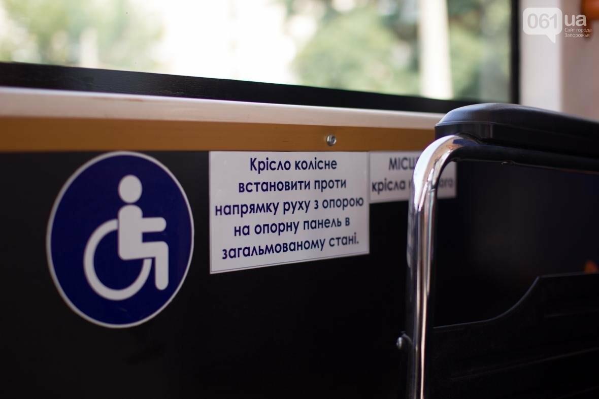 В Запорожье на рельсы вышел трамвай местной сборки, - ФОТО, ВИДЕО, фото-1