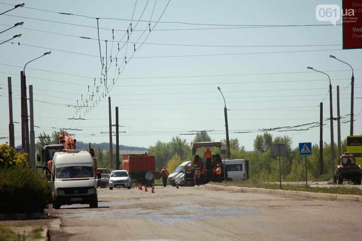 В Южном микрорайоне Запорожья ремонтируют одну из главных дорог района, - ФОТОРЕПОРТАЖ, фото-3