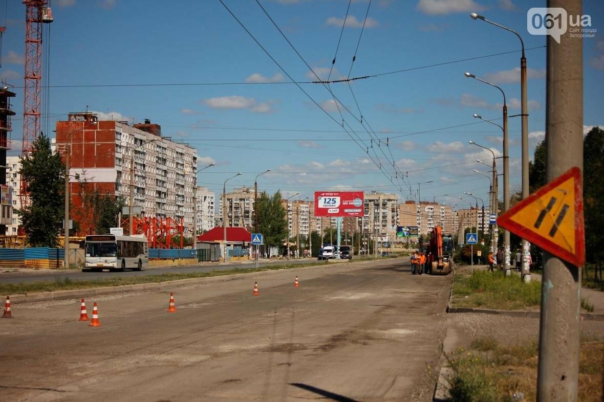 В Южном микрорайоне Запорожья ремонтируют одну из главных дорог района, - ФОТОРЕПОРТАЖ, фото-15