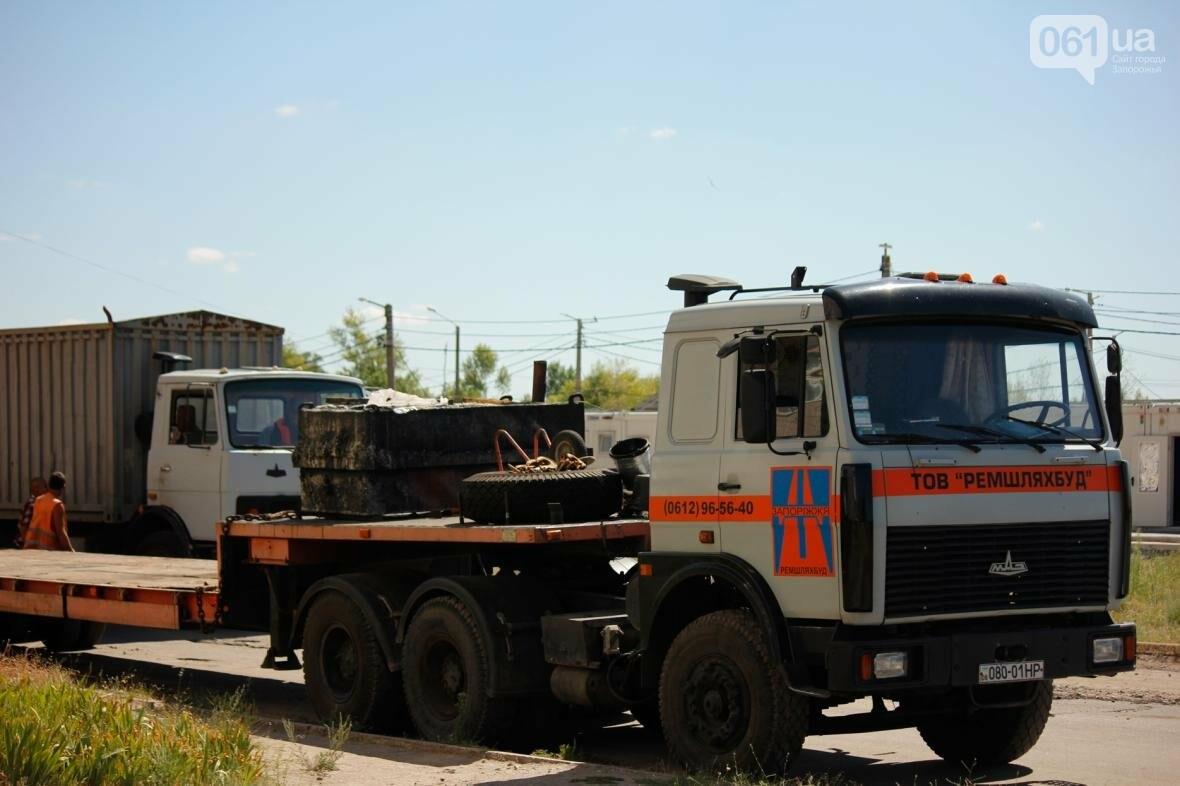В Южном микрорайоне Запорожья ремонтируют одну из главных дорог района, - ФОТОРЕПОРТАЖ, фото-2
