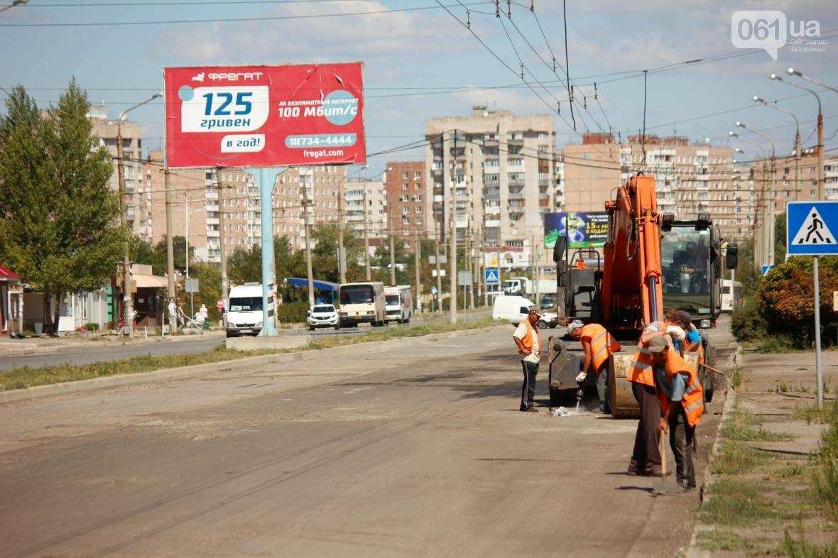 В Южном микрорайоне Запорожья ремонтируют одну из главных дорог района, - ФОТОРЕПОРТАЖ, фото-14
