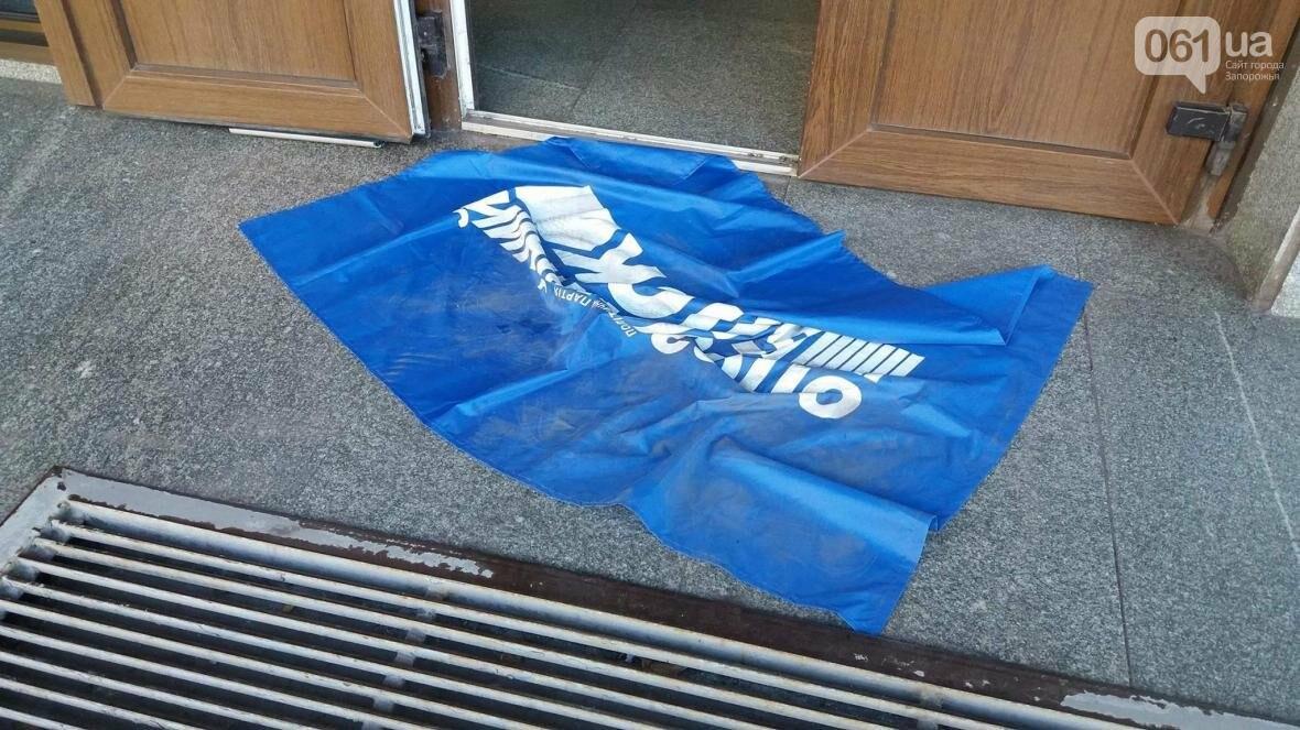"В Запорожье возле суда демонстративно вытерли ноги о флаг ""Оппоблока"", - ФОТО, ВИДЕО, фото-5"