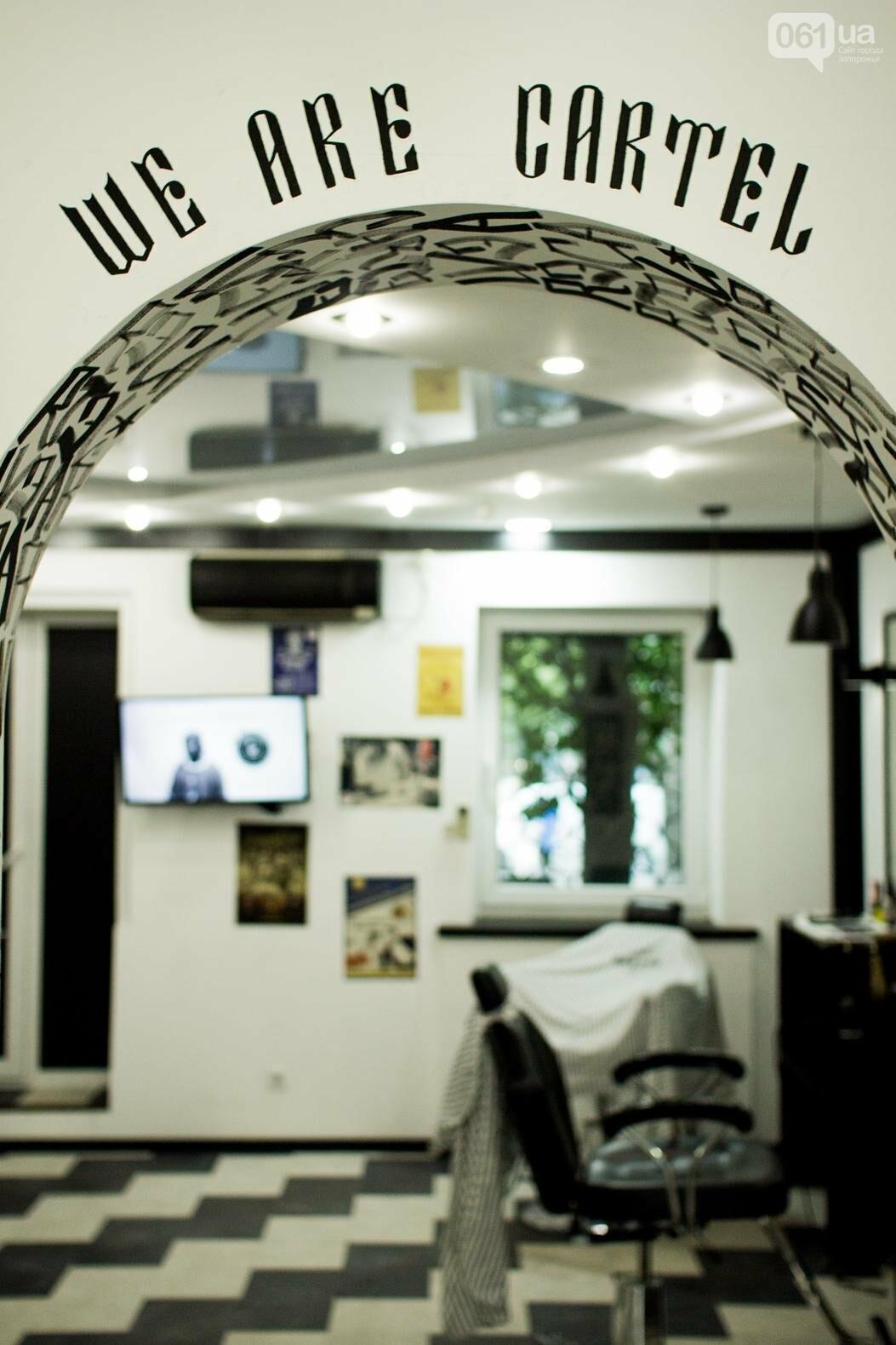 Не называйте это барбершопом: как 22-летний парень открыл в Запорожье мужскую парикмахерскую, фото-7