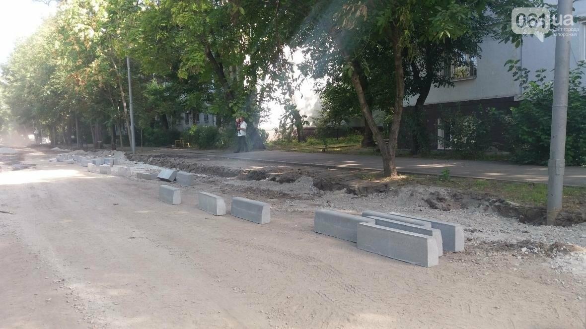 Новые парковки, бордюры, асфальт: в Запорожье реконструируют улицу Южноукраинскую, – ФОТОРЕПОРТАЖ, фото-5