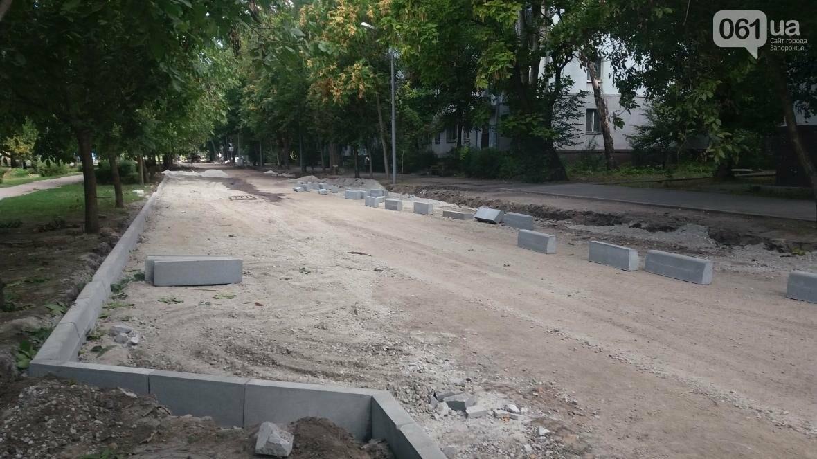 Новые парковки, бордюры, асфальт: в Запорожье реконструируют улицу Южноукраинскую, – ФОТОРЕПОРТАЖ, фото-2