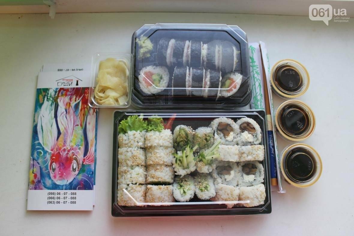 "Тест-драйв доставки суши в Запорожье: ""Авторская студия суши"", фото-8"