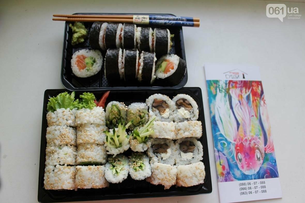 "Тест-драйв доставки суши в Запорожье: ""Авторская студия суши"", фото-9"