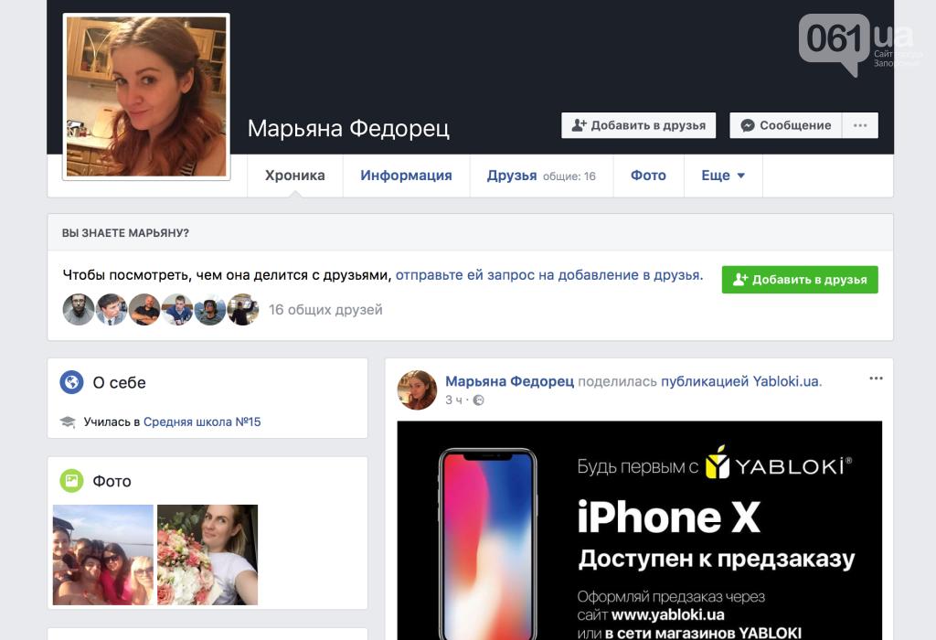 """Половина новой """"Субботы плюс"""" принадлежит человеку депутата Артура Гатунка , фото-2"""