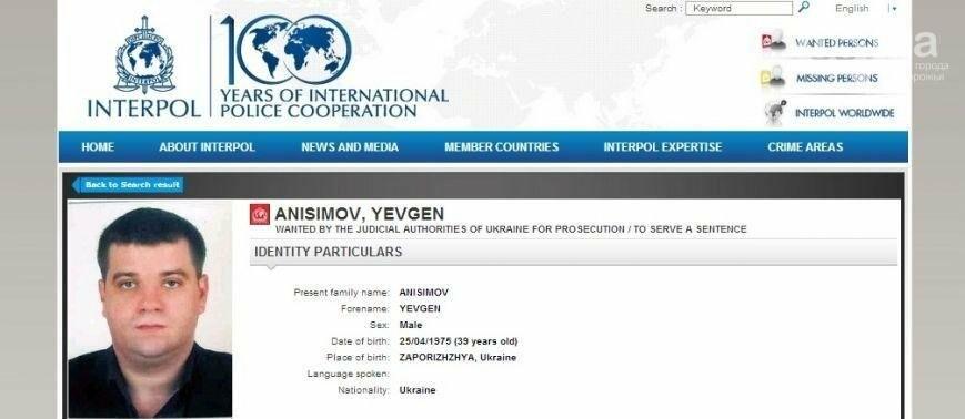 Экс-смотрящий Евгений Анисимов пропал из базы розыска Интерпола, фото-2