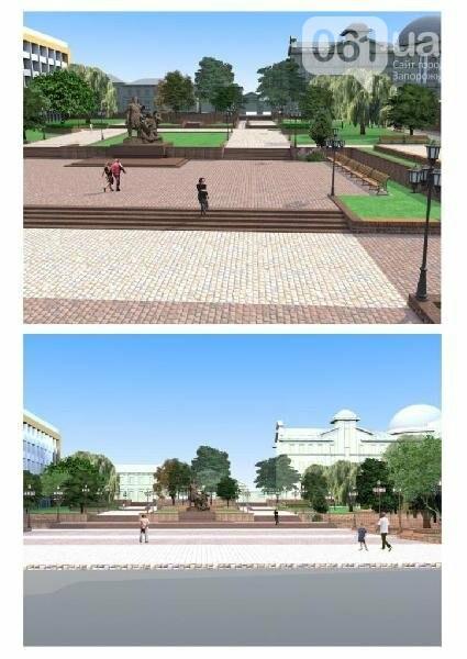 В Запорожье реконструируют парк напротив театра Магара: что сделают за 10 млн гривен, - ФОТО, фото-4