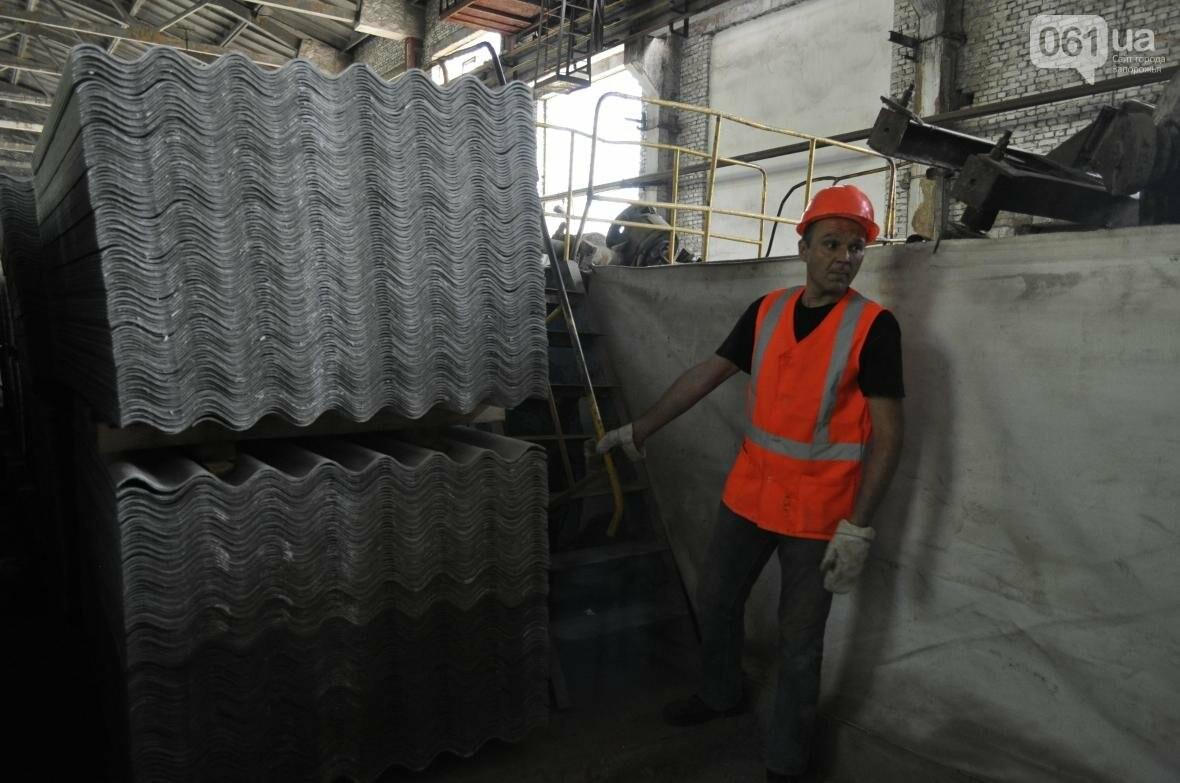 Как на запорожском заводе делают шифер: экскурсия на производство, — ФОТОРЕПОРТАЖ, фото-20