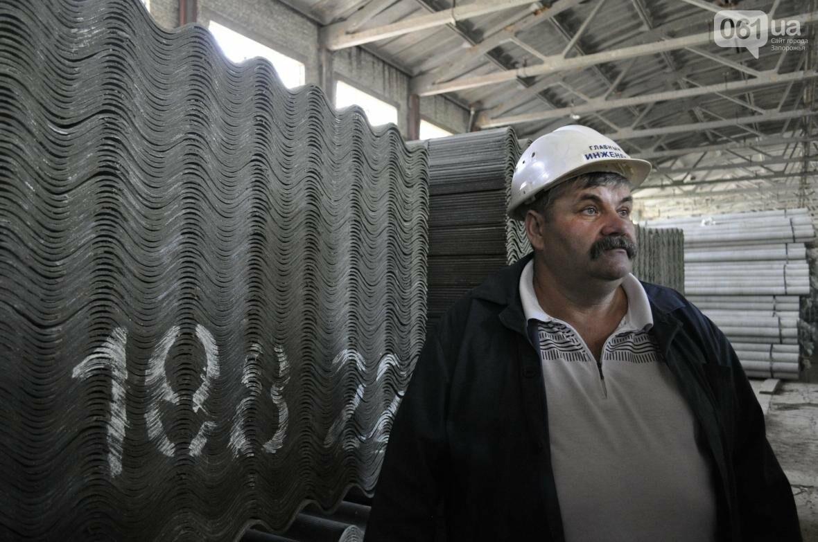 Как на запорожском заводе делают шифер: экскурсия на производство, — ФОТОРЕПОРТАЖ, фото-23