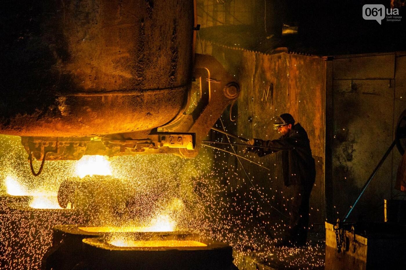 Как на «Запорожстали» железную руду превращают в сталь: экскурсия на производство, — ФОТОРЕПОРТАЖ, фото-24