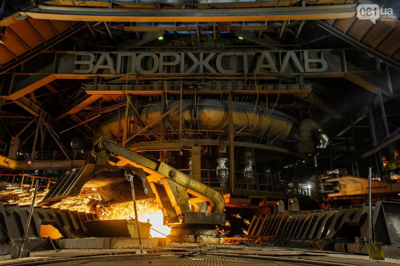 Как на «Запорожстали» железную руду превращают в сталь: экскурсия на производство, — ФОТОРЕПОРТАЖ, фото-8