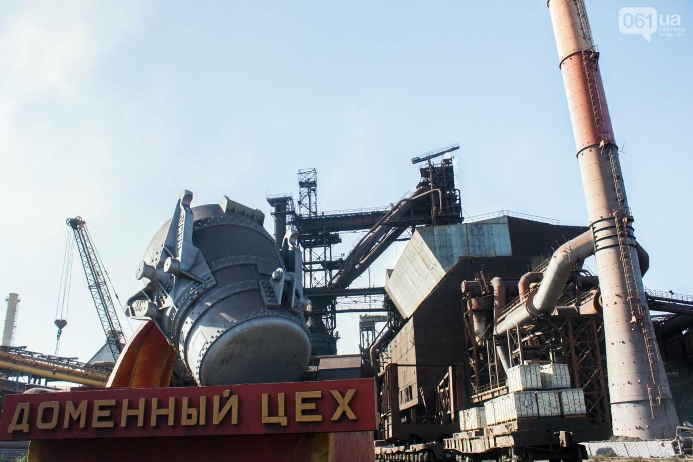 Как на «Запорожстали» железную руду превращают в сталь: экскурсия на производство, — ФОТОРЕПОРТАЖ, фото-2