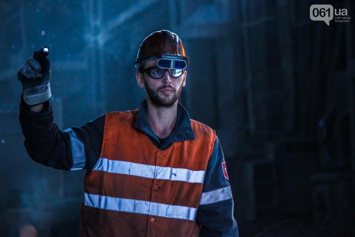 Как на «Запорожстали» железную руду превращают в сталь: экскурсия на производство, — ФОТОРЕПОРТАЖ, фото-20