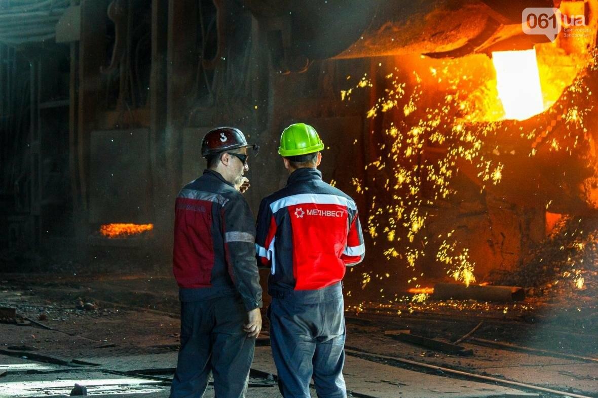Как на «Запорожстали» железную руду превращают в сталь: экскурсия на производство, — ФОТОРЕПОРТАЖ, фото-1