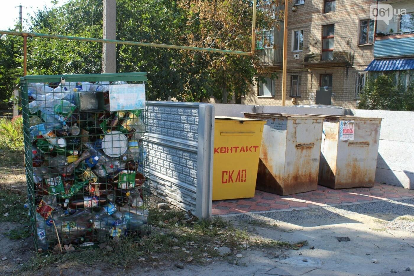 Как там в Токмаке: репортаж из официально депрессивного города, фото-34