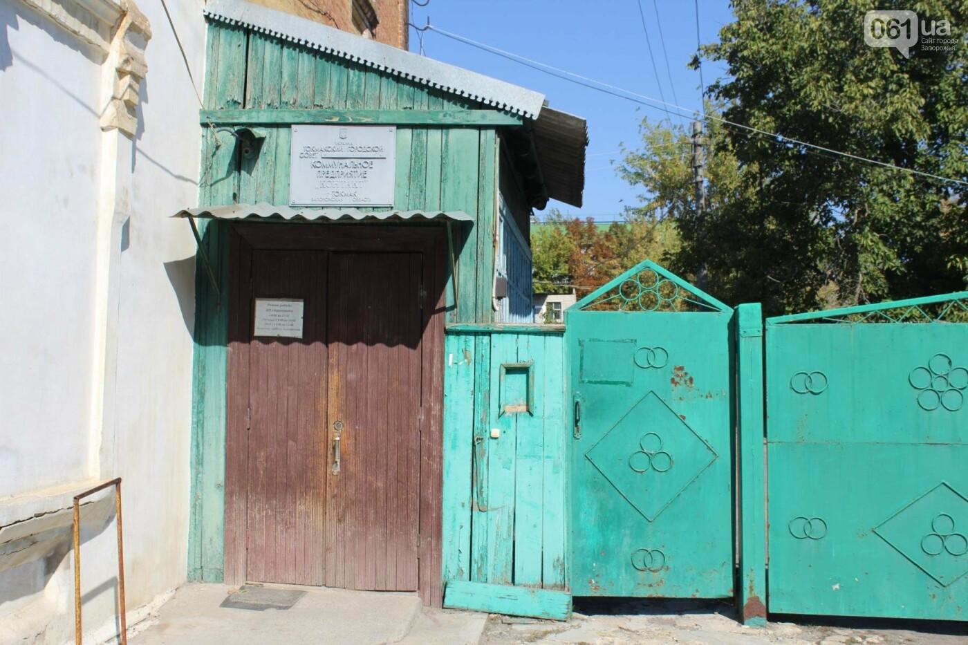 Как там в Токмаке: репортаж из официально депрессивного города, фото-36