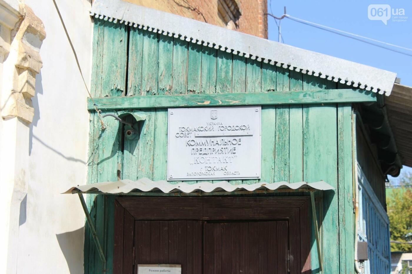 Как там в Токмаке: репортаж из официально депрессивного города, фото-37