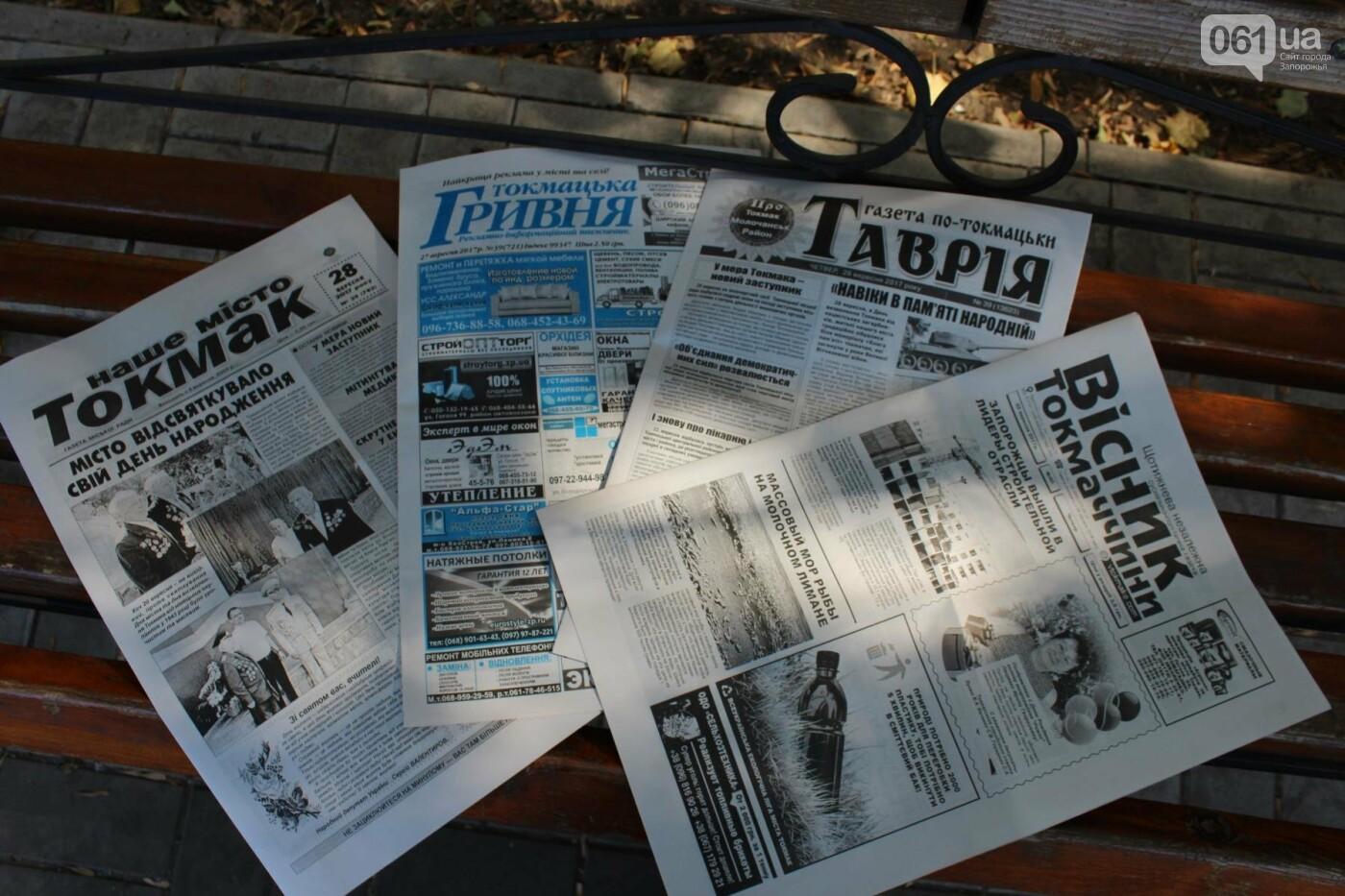 Как там в Токмаке: репортаж из официально депрессивного города, фото-48
