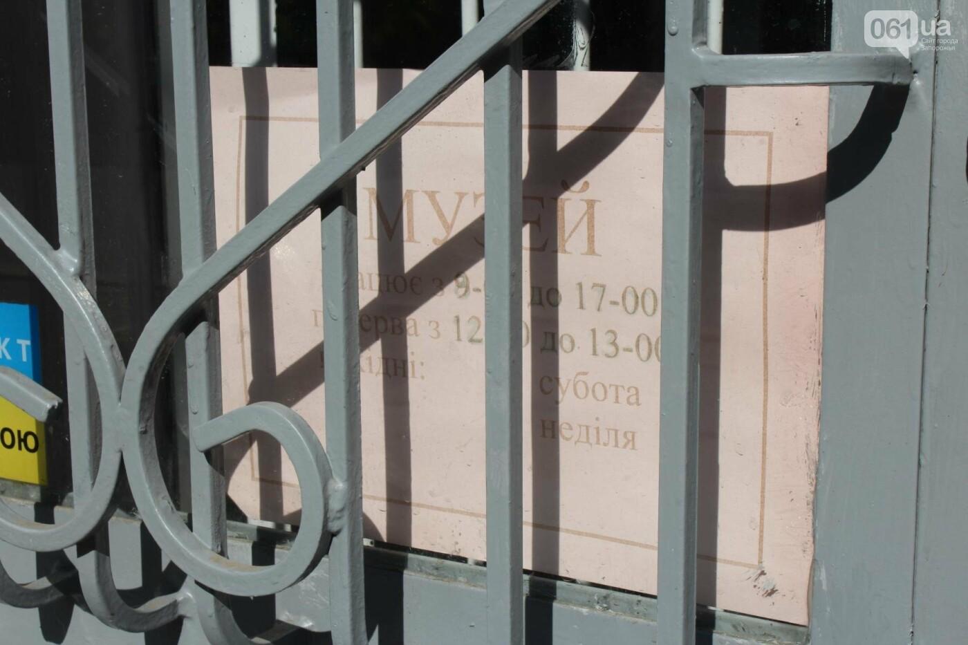 Как там в Токмаке: репортаж из официально депрессивного города, фото-50