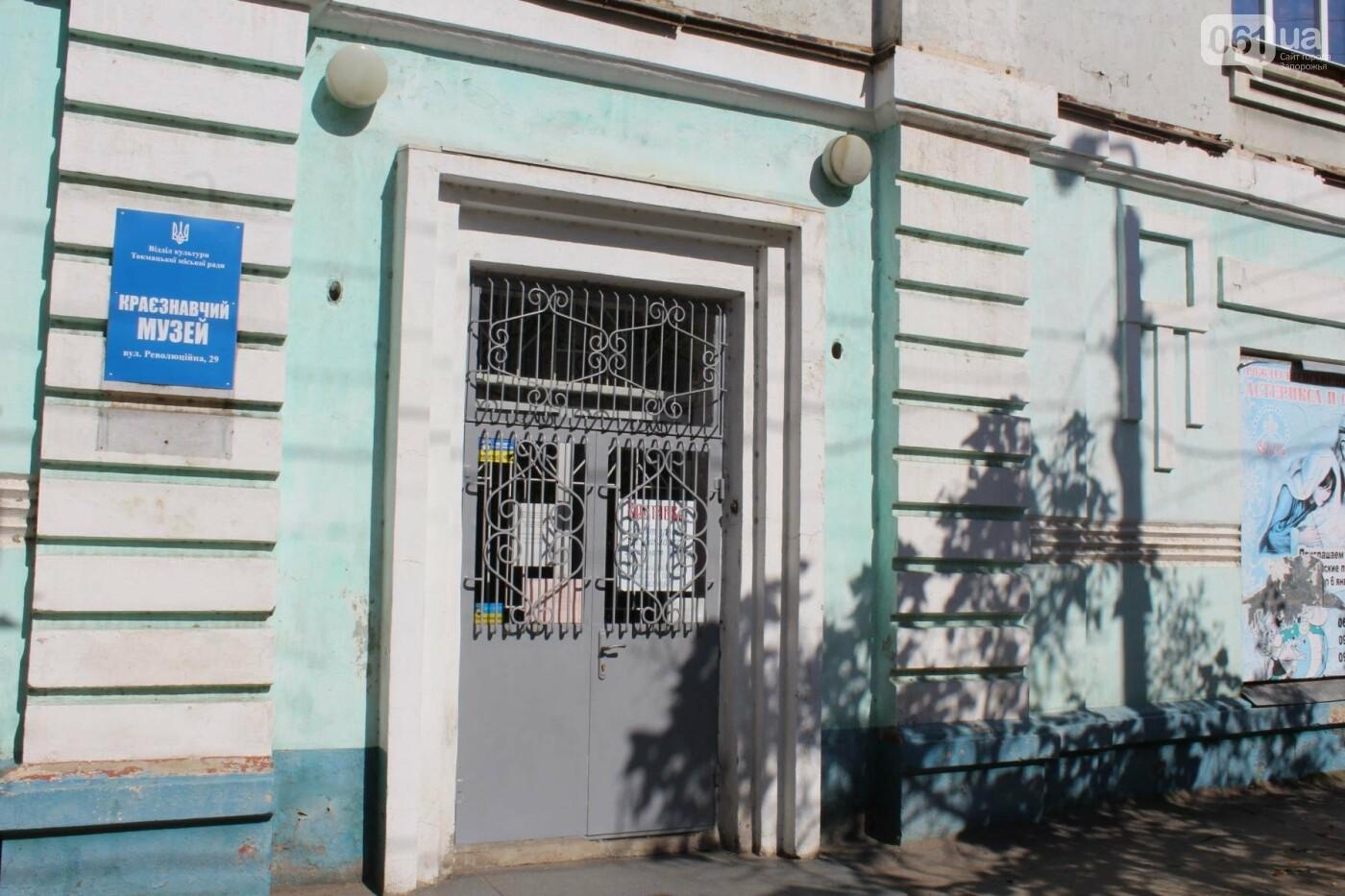 Как там в Токмаке: репортаж из официально депрессивного города, фото-49