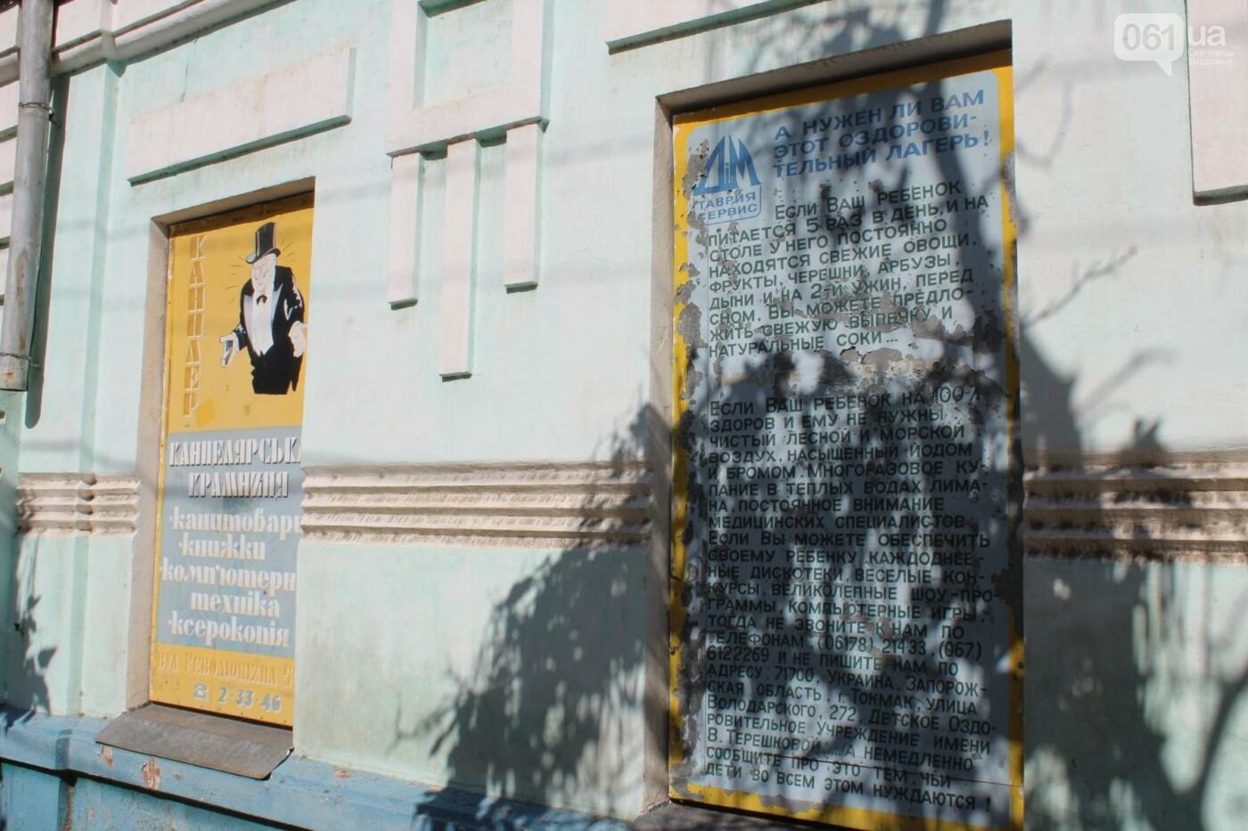 Как там в Токмаке: репортаж из официально депрессивного города, фото-51