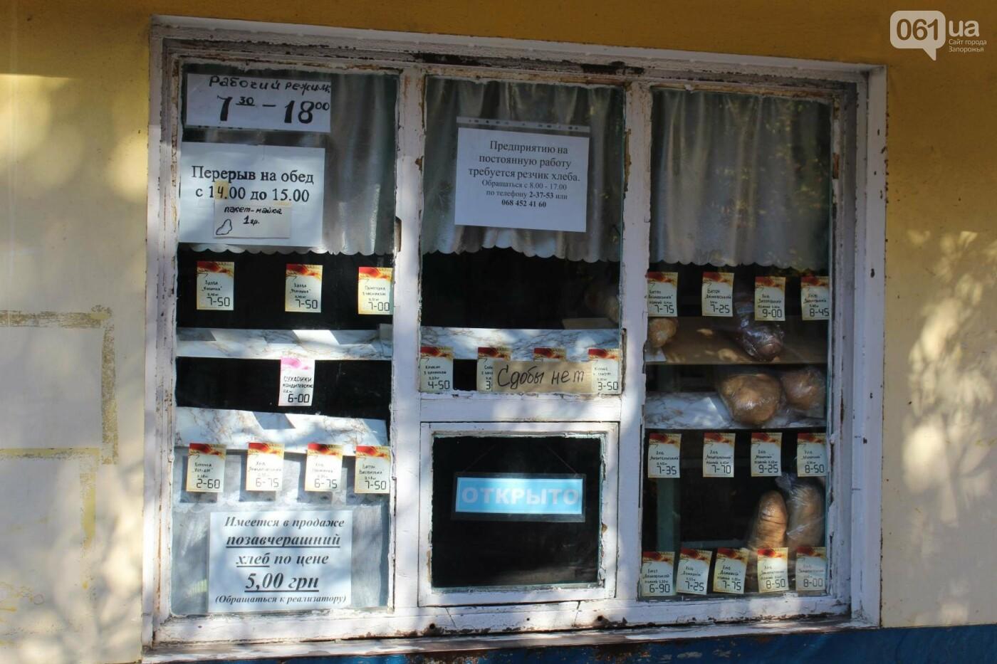 Как там в Токмаке: репортаж из официально депрессивного города, фото-38