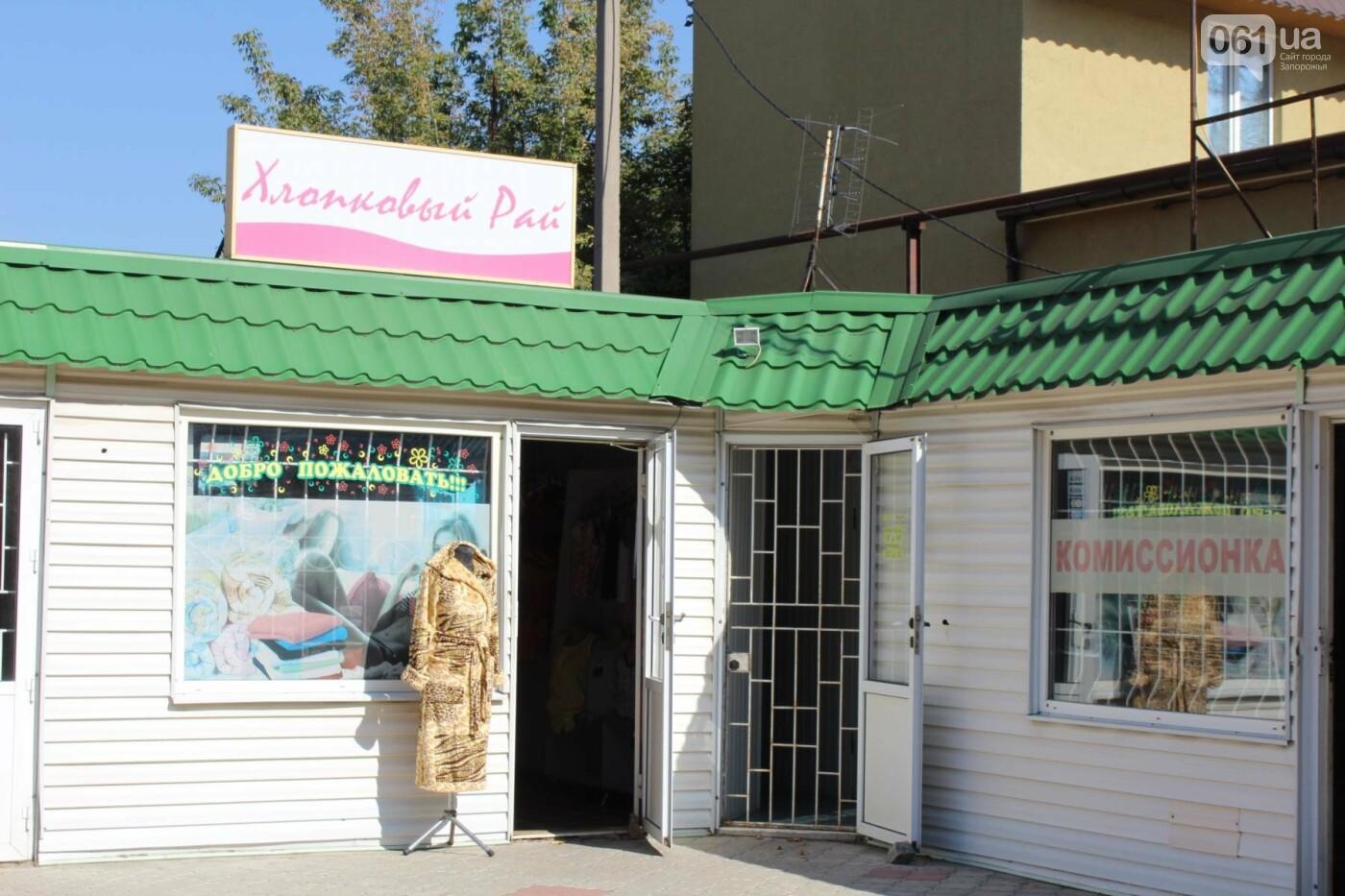 Как там в Токмаке: репортаж из официально депрессивного города, фото-39