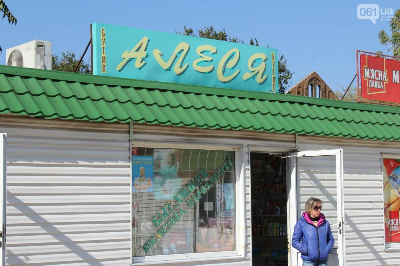 Как там в Токмаке: репортаж из официально депрессивного города, фото-40