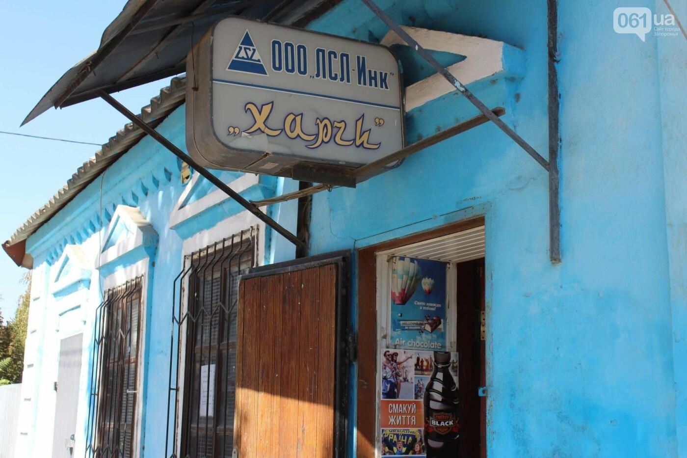 Как там в Токмаке: репортаж из официально депрессивного города, фото-41