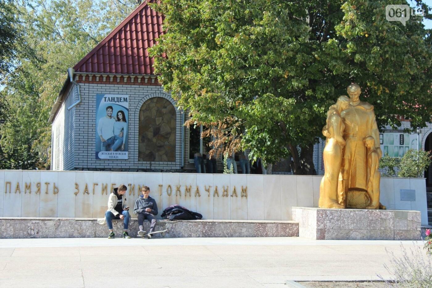 Как там в Токмаке: репортаж из официально депрессивного города, фото-66