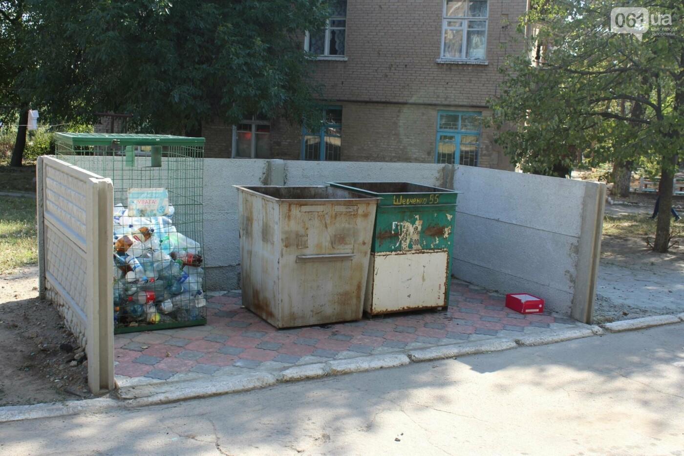 Как там в Токмаке: репортаж из официально депрессивного города, фото-35