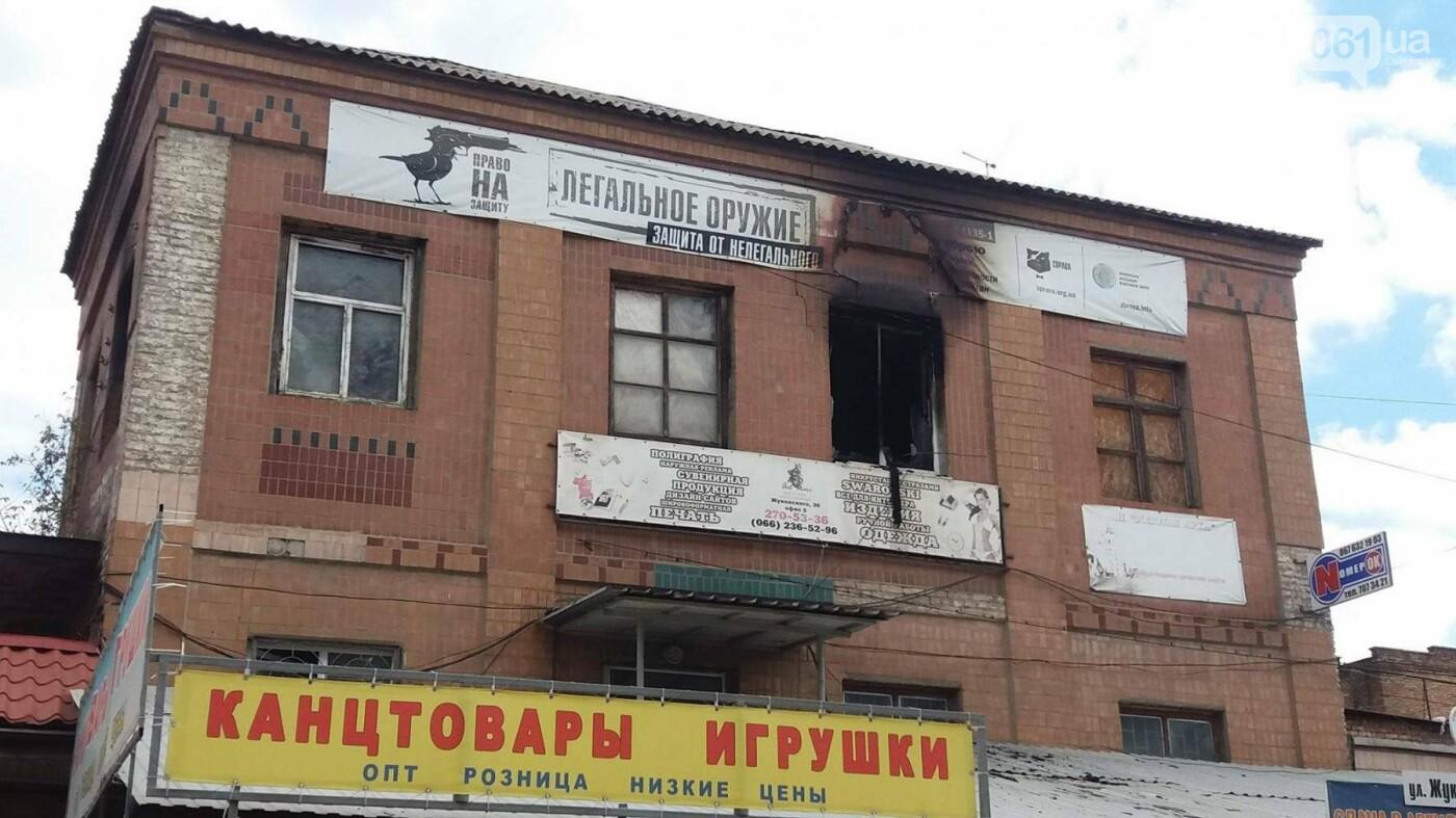 Пожар в запорожском хостеле: в ожоговом центре трое людей, у двоих - угроза жизни, - ФОТО, фото-4
