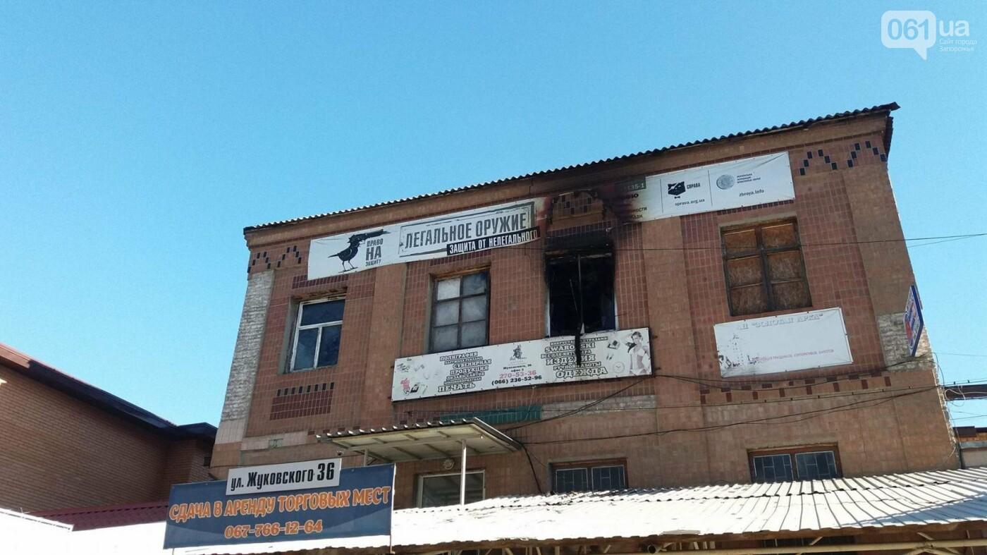 Пожар в запорожском хостеле: в ожоговом центре трое людей, у двоих - угроза жизни, - ФОТО, фото-12