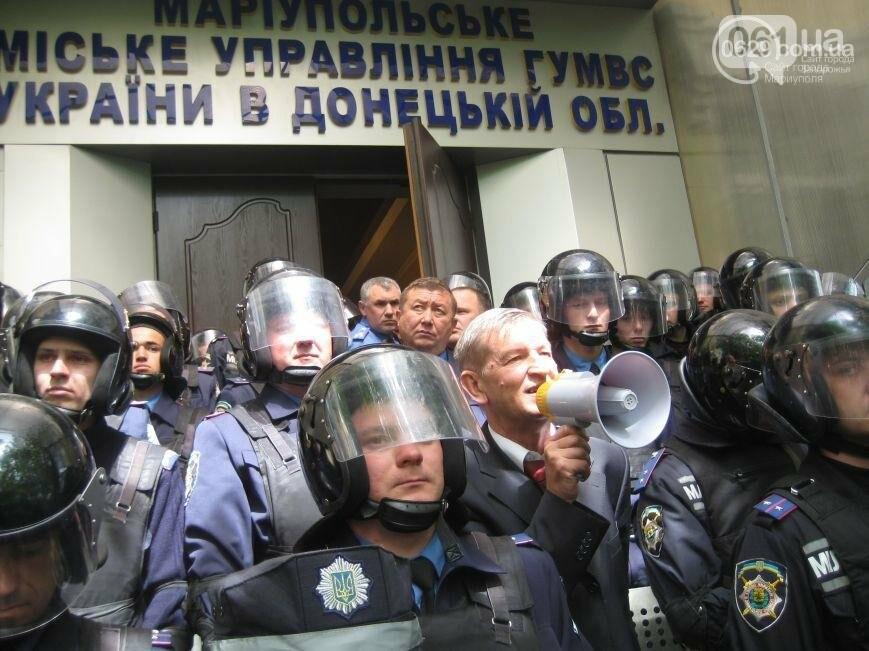 Что подарить близким ко Дню защитника Украины, фото-1