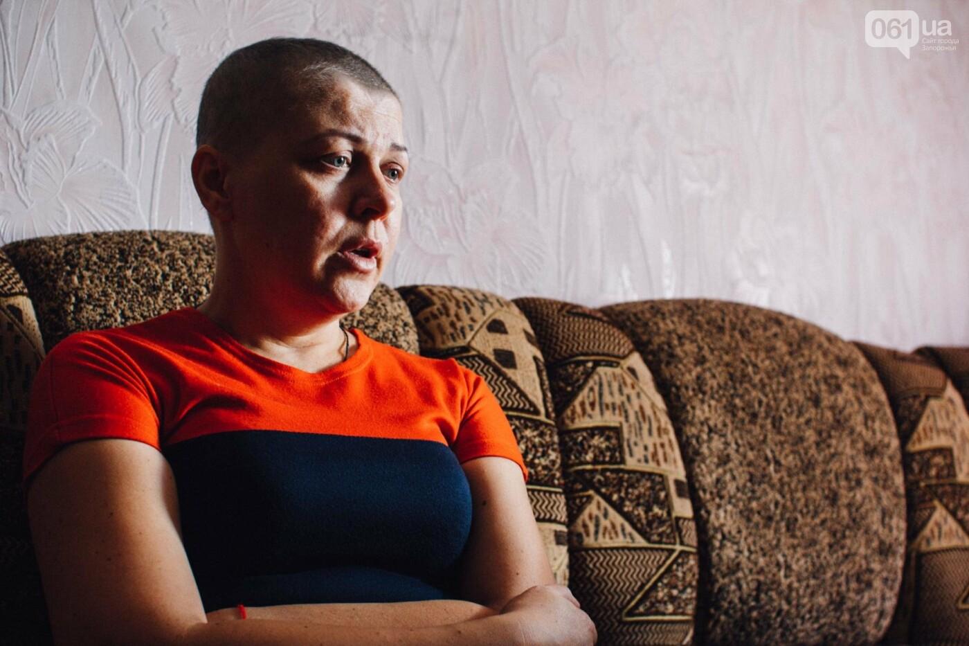 Последний шаг для Оли: как запорожанка проходила химиотерапию между сменами на заводе, фото-5