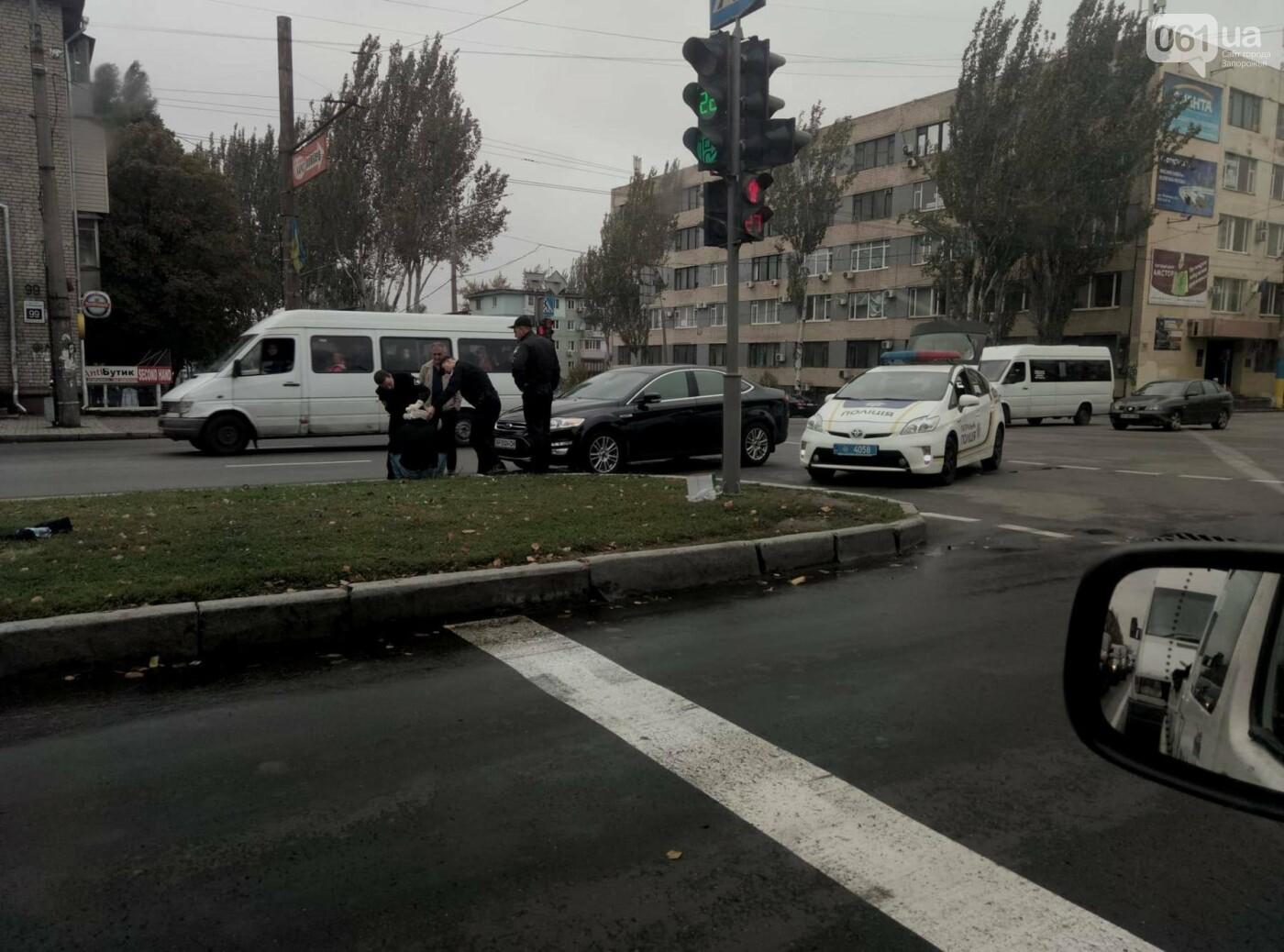 В центре Запорожья машина сбила человека, - ФОТО, фото-1