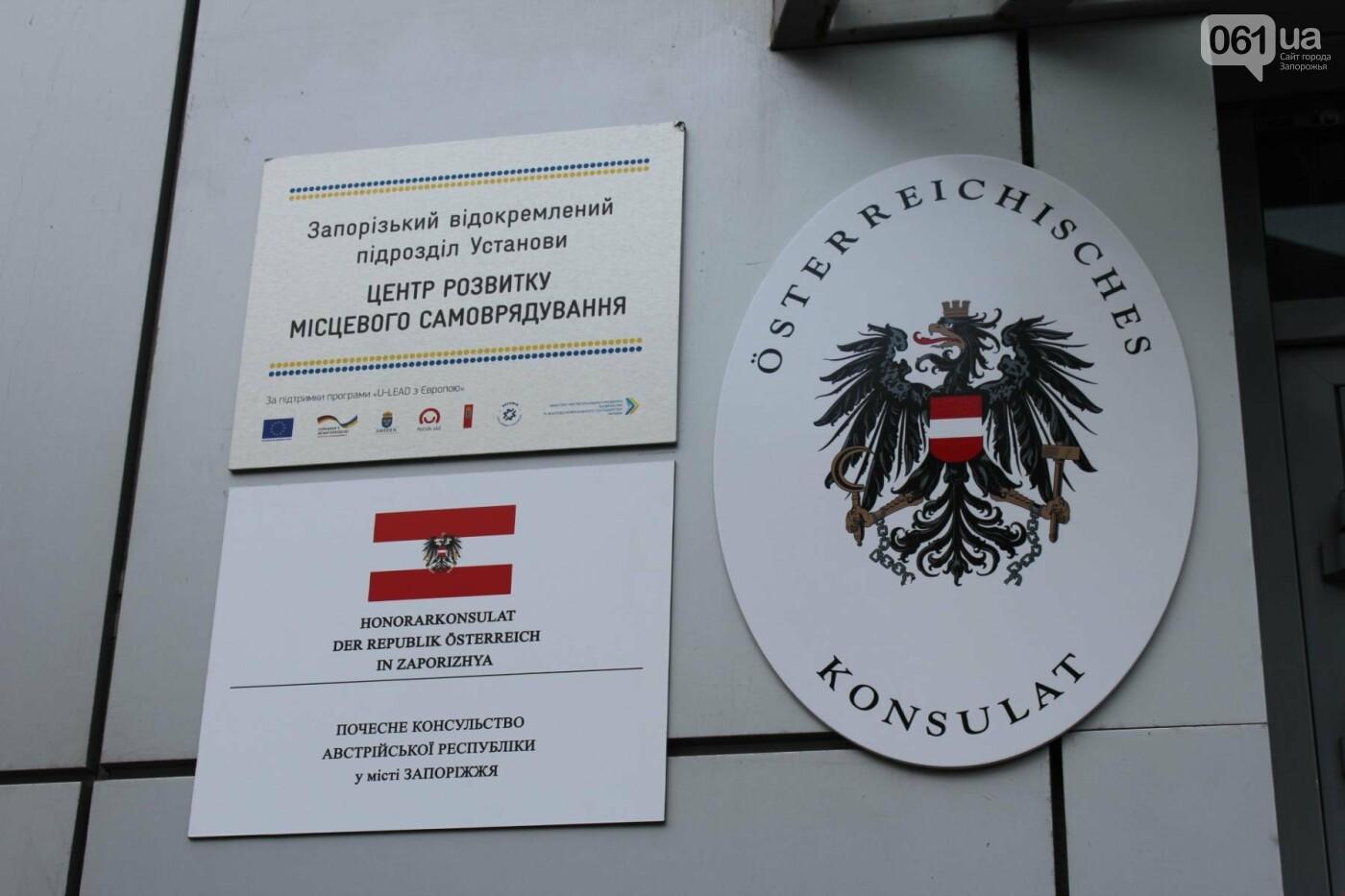 В Запорожье открылось Почетное консульство Австрии: консулом стал известный бизнесмен Борис Шестопалов, — ФОТОРЕПОРТАЖ, фото-11