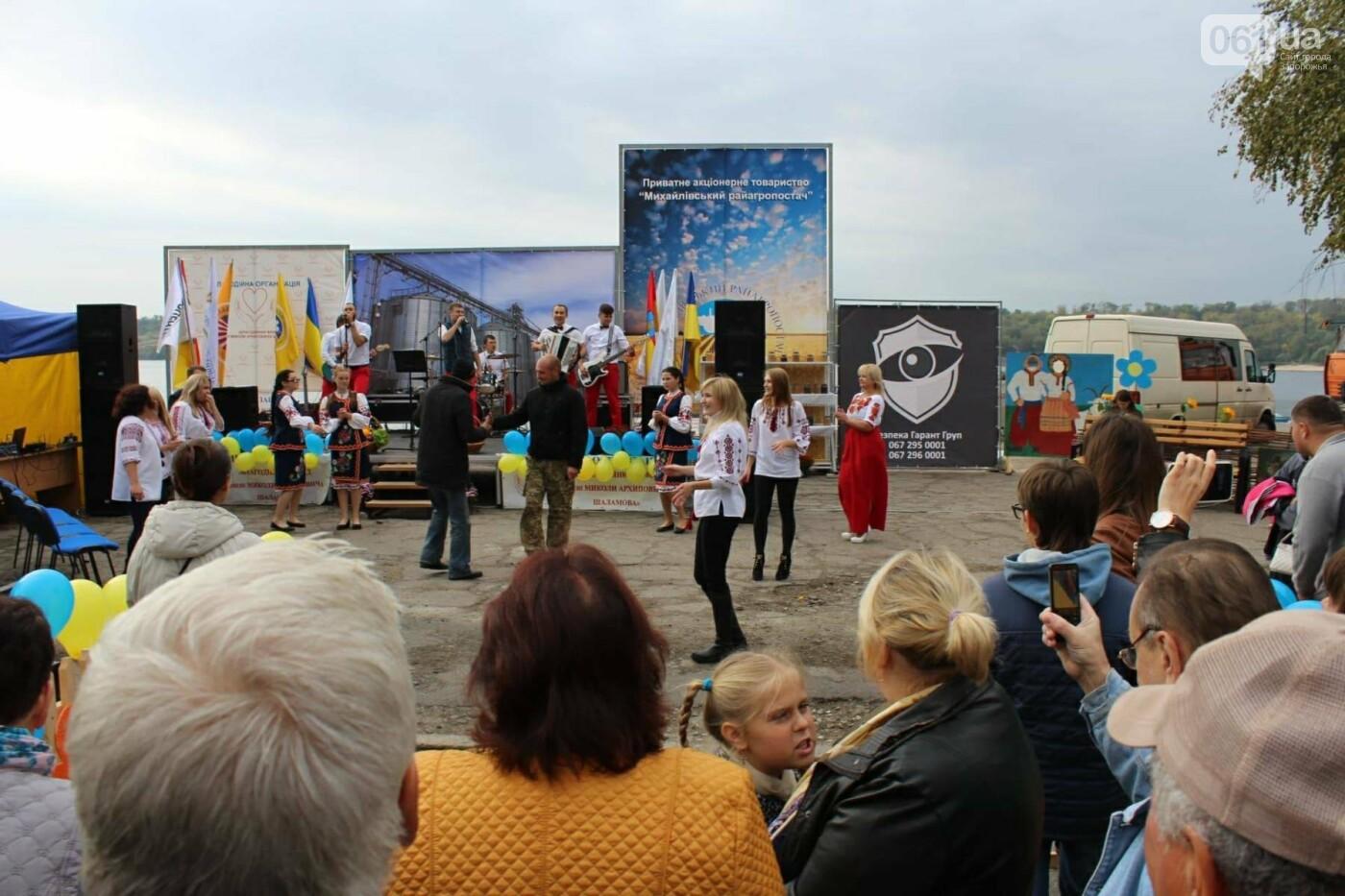Водка, трусы и картошка: в Запорожье стартовала Покровская ярмарка, - ФОТОРЕПОРТАЖ, фото-4